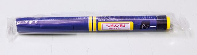 使用開始後のインスリン製剤は室温保存、実物写真
