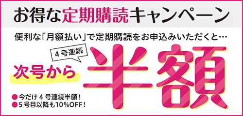 書籍購入サイトFujisanのURL