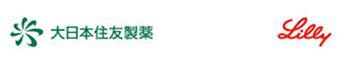 大日本住友製薬、lillyのロゴ