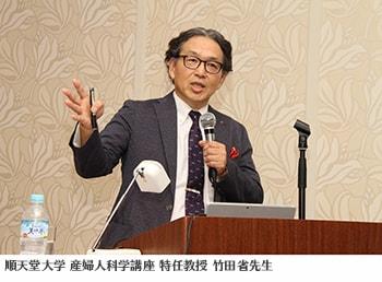 順天堂大学 産婦人科学講座 特任教授の竹田省先生の写真