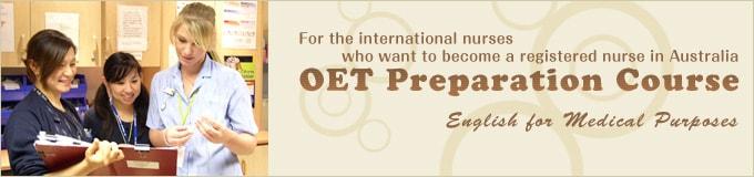 OET試験対策コース