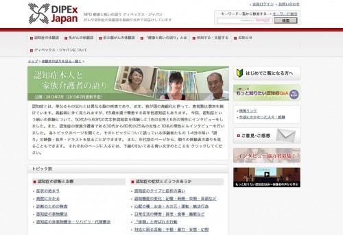 ウェブページトップ画面