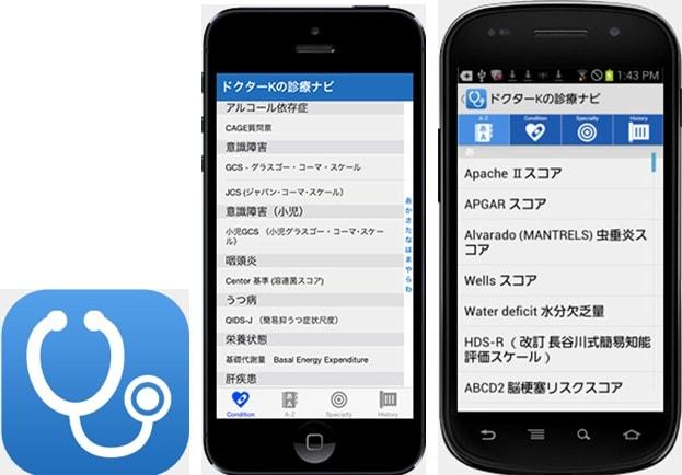 左:アプリアイコン、右:スクリーンショット