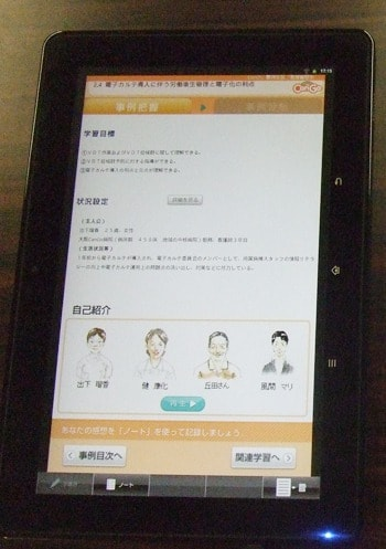 PSPのコンテンツ写真