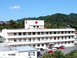 嘉麻赤十字病院