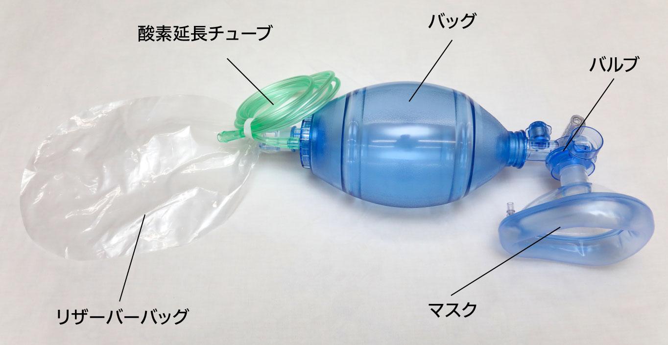 バッグバルブマスクの一例