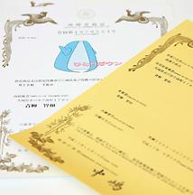 「ひとりガウン」の商標登録証(左)と、「ひとりガウンRapix」の実用新案登録証(右)の写真