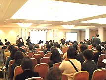日本在宅ケア学会学術集会の様子