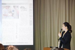 院内連携のための取り組み事例について話す江戸先生の写真