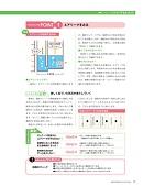 ナース専科 2013年4月号『採血・注射・輸液&ドレーン、徹底マスター!』内容⑥