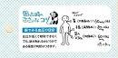 パン太郎とチャレンジ! 看護クイズカード100内容⑤