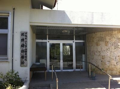 診療所の写真