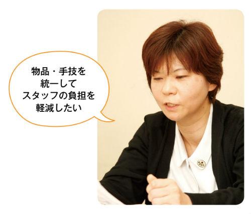 皮膚・排泄ケア認定看護師 褥瘡対策チーム 阿部晶子さんの写真