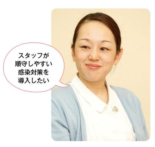 感染管理認定看護師 感染対策チーム 板橋美絵さんの写真