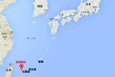 波照間島の場所