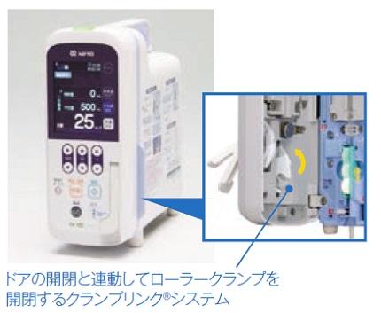 セーフテック®輸液ポンプFP-N11説明図
