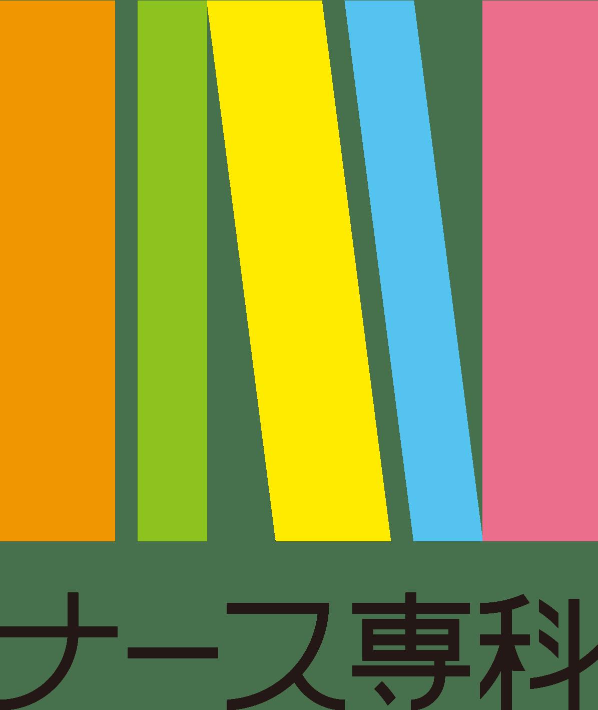 2013 ns logo tate format rgb     03 min