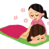 Resized oil massage