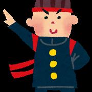 Undoukai ouen boy red