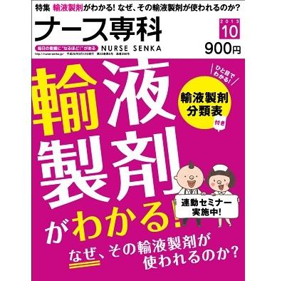 Magazinehyousi1