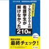 Resized otameshi pc1