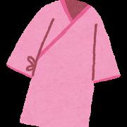Kensagi pink