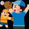 Resized catchball friends