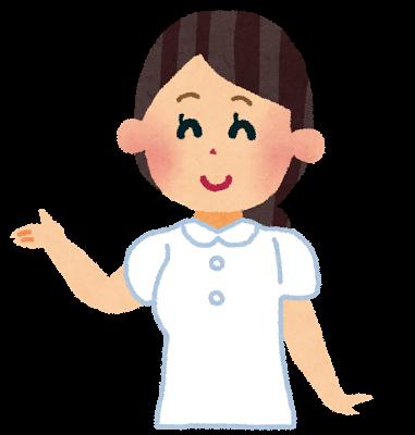 Nurse nocap3