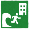 Resized saigai tsunami hinan mark111