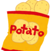 Resized potatochips