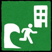 Saigai tsunami hinan mark1112111