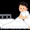 Resized bed sheet kangoshi