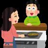 Resized kitchen taimen