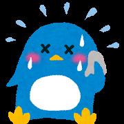 Natsubate penguin