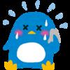Resized natsubate penguin