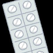 Medicine jozai set