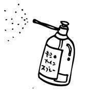 4 kisirokainnsupure 11