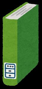 Book tosyokan label green