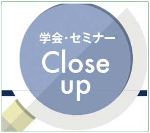 S closeup icon