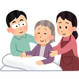 Kaigo family