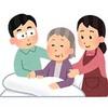 Resized kaigo family