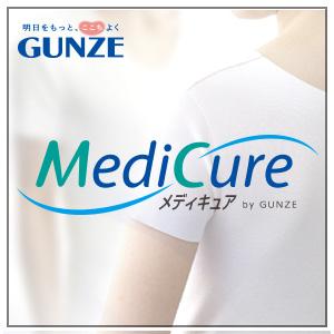 Medicure icon