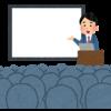 Resized seminar