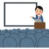 Resized setsumeikai seminar