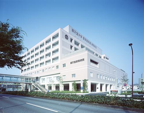 順天堂大学医学部附属練馬病院の写真