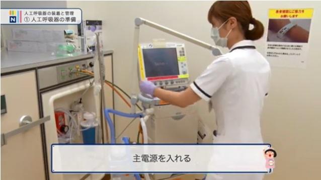 人工呼吸器_主電源を入れる