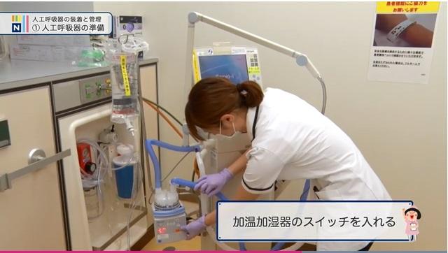 人工呼吸器_加温加湿器のスイッチを入れる