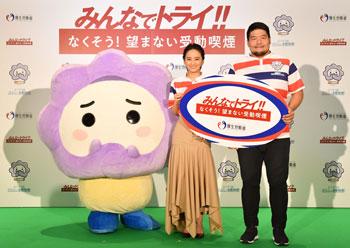 (右から)畠山選手、岡田さん、けむいモン