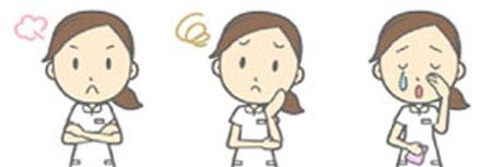 看護師の感情