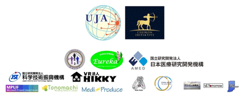 Japan XR Science Forum 2020 in US Midwest